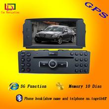 HD 3D map mercedes benz C class C300 car radio gps