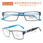 Diamond Eyeglass Frame With Good Qulaity
