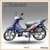 YH125 Chongqing Reshine Hot Model 125cc Mini Moto