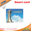 ic card/public transport card