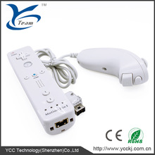 For Nintendo Wii Remote controller