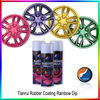 Car paint plastic coating spray film
