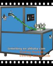 Fully Automatic Plastic Bottle Lid Folding Machine MF-30C