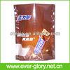 Wholesale customized chocolate plastic bags