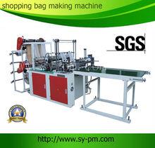 FQCT-600 Automatic film/plastic bag make machine