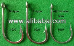 swordfish hook (biggame hook)