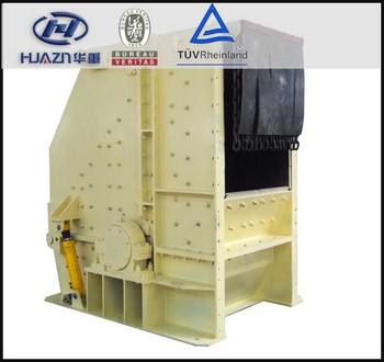 HUAZN BP series strong fine strong impact crusher sand making machine