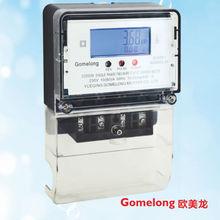 DDS5558 watt-hour electronics meter