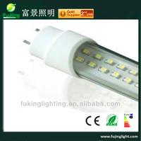 Cool white opal cover T8 LED Fluorescent Tube Light 1200mm 18w