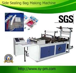 FQCS-700 ruian Sanyuan brand the plastic bopp bag side hot sealing cutting machine zhejiang