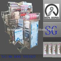 SG5048 small sachet powder packing machine