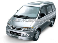 2013 Hot seven seats China MPV cars for sale Dongfeng MPV