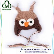 Adorable design knitting animal hats for kids