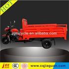 China supplier heavy duty motorcycle three wheel