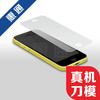 Korea material screen protector for iphone5C.factory price!