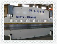 Stainless steel cnc hydraulic press brake machine trading company