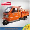 Bajaj design passenger tricycle/200cc,250cc/3 rows