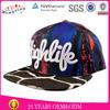 /product-gs/fashion-animal-custom-brim-custom-snapback-fitted-hats-1438643114.html
