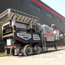 Mobile stone crushing engineering mechanism with impact crusher