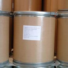 Hydroxylamine Sulfate 99% CAS:10039-54-0