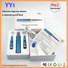 China wholesale e cigarette battery YY1 2600mah, smart power bank function, PICC Insurance