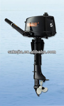 2 stroke 5hp long shaft yamabisi outboard motor/outboard engine