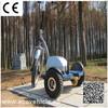 arora elektrikli bisiklet fiyatlari