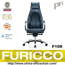 Furicco original design ergonomic massage chair for office