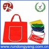 non-woven foldable shopping bag with high quality