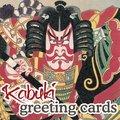 صورة بطاقة تهنئة عيد ميلاد اليابانية رسائل فريدة من نوعها