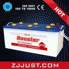lead acid truck battery N150 12v 150ah hig quality 2014 top sellings
