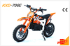 500w mini electric dirt bike