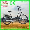 [Yutu-e-bike]pedal assistant electric dirt bikes/smart electric dirt bikes/high quality electric dirt bikes