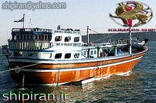 fishing float fiberglass 100ton for sale in iran kiumars ship