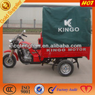China 3 wheel motorcycles used