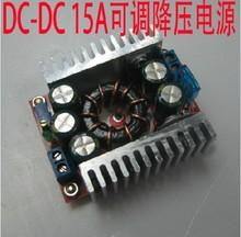 High Power DC to DC 4-32V to 1.2-32V 12A Buck Converter Step Down Car Power Supply Voltage Regulator