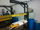 PVC/PU belt hot splicing press
