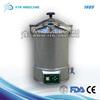 Sterilizer steam autoclave AYR-18/24QS