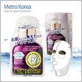 3d pack masque soins du visage et du cou