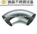 sanitária fábrica curvas da tubulação de aço