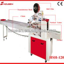 HSH-120 packaging machines food industry