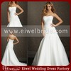 AL2509 2014 Fashion Trend Simple White Strapless Puffy Skirt Mermaid New Fashion Wedding Dress 2014