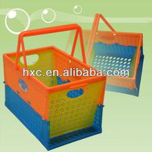 Folding Mini Cute Laundry Plastic Basket