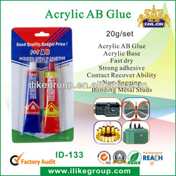 Acrylic AB Glue (Welcome To I-Like!)