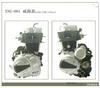 125CC ENGINE Motorcycle engine 150CC