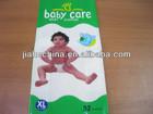 2013 Hot baby diapers brands