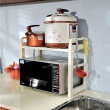 Baoyouni hornos de microondas portátil bastidores bastidores colgar la placa de cocina dq-1304 bastidores