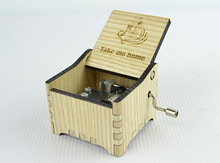 Personalized / Engraved hand crank wooden music box (Take Me Home)