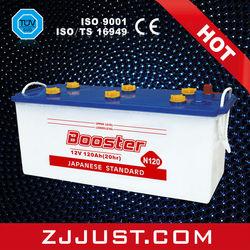 gel batteries 12v 120ah Dry recharge battery N120