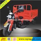 Petrol chopper three wheel motorcycles for cargo